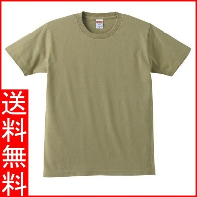Tシャツ メンズ レディース 半袖 無地 丸首 大きい 綿 綿100 シャツ tシャツ スポーツ クルーネック ブランド トップス 男 女 丈夫 人気 s m l 2l 3l 4l カーキ