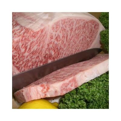 飛騨牛 サーロインステーキ 150g×3 最上級品5等級