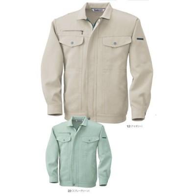 作業着・作業服 bigborn 長袖ジャケット 1296(全2色)オールシーズン ビッグボーン