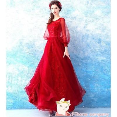 ロングドレス 演奏会ドレス ワンピース ステージ レッド カラードレス パーティードレス 結婚式 イブニングドレス 赤 発表会 二次会ドレス ウェディングドレス