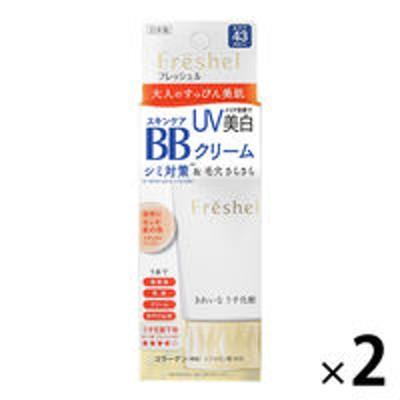 カネボウ化粧品フレッシェル スキンケアBBクリーム(UV) NB(自然になじむ肌の色) 50g SPF43・PA++ 1セット(2個) Kanebo(カネボウ)