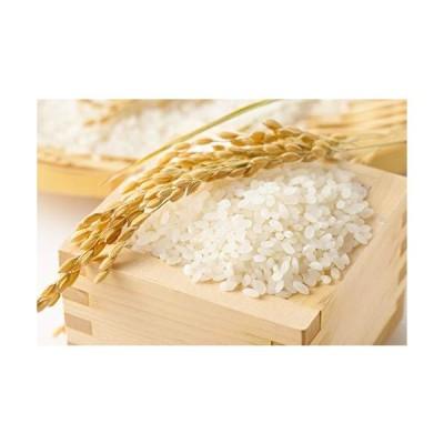 山形県産 つや姫・雪若丸食べ比べセット(精米) 10kg(つや姫x5kg、雪若丸x5kg)
