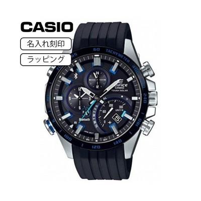 CASIO カシオ 腕時計 メンズ エディフィス EDIFICE スマートフォンリンク EQB-501XBR-1A ブラック 【名入れ刻印】
