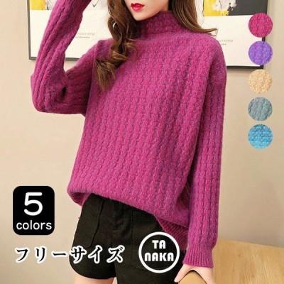 セーター レディース 40代 ニット 秋冬 韓国風 長袖 セーター ハイネック 30代 トップス 大きいサイズ あったか ゆったり 大人 可愛い おしゃれ 体型カバー