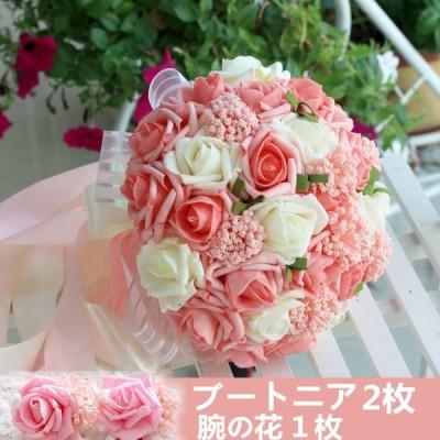 ウエディングブーケ ブートニア 腕の花3SET 花束 花飾り 結婚式 バラ造花 ウェディング用 花嫁 披露宴 手作り キット ブライダル ブーケトス 写真撮り