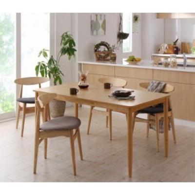 天然木 北欧デザインダイニング 〔Sonatine〕 5点セット(テーブル+チェア×4) 〔チェア〕チャコールグレー