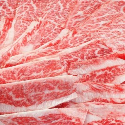 牛肉 肉 食品 黒毛和牛 A4,5等級 A4,5等級 とろける 肩ロース 焼肉 250g お歳暮 ギフト 御歳暮