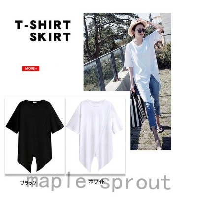 Tシャツレディーストップス夏無地ゆったりチュニック丈カットソー前スリット定番Tシャツ着痩せコットン半袖着まわしデザイン新作20代30代40代