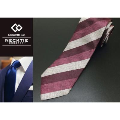 Colantotte ネクタイ 医療機器ネクタイ  おしゃれ  送料無料