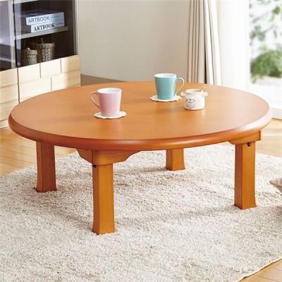 円形 折りたたみテーブル/ローテーブル 〔幅75cm ライトブラウン〕 木製脚付き ワンタッチ収納 〔リビング ダイニング〕