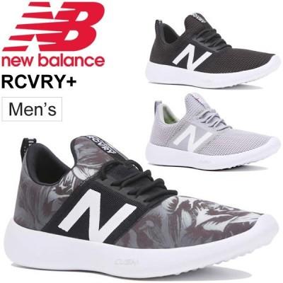 スリッポンシューズ メンズ スニーカー ニューバランス Newbalance RCVRY+ (リカバリープラス) 男性 D幅 スポーツシューズ/RCVRY-M