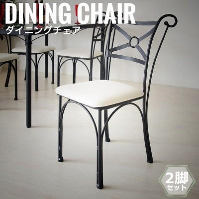 Costa コスタ ダイニングチェア 2脚セット (椅子 食卓 セット スパニッシュ レザー ホワイト スチール アンティーク 高級感 おしゃれ)