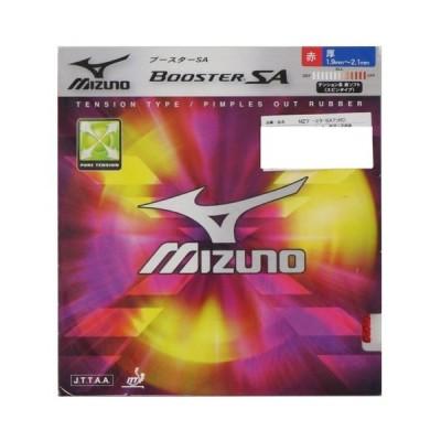 ミズノ BOOSTER SA ブースターSA 18RT71262 卓球 ラバー 表ソフト MIZUNO