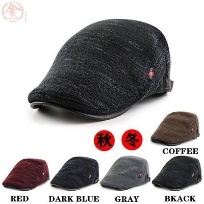ハンチング 帽子 メンズ帽子 メンズ レディース 秋 冬 春 立体的 保温 耐寒 ぼうし 暖かい 防寒 軽量 男女兼用 ファッション 新作 頭周り調整 ポイント消化