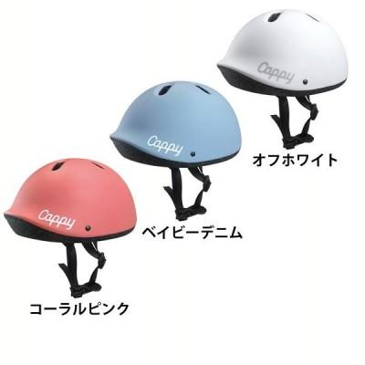 子供用 ヘルメット 1歳 2歳 3歳 軽量 軽い キャッピープチ 自転車 ヘルメット 44-50cm