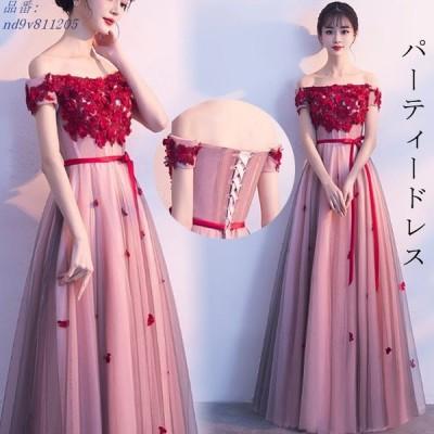 パーティードレス 結婚式 ドレス 二次会 忘 ロングドレス ウェディングドレス 大きいサイズ パーティドレス 発表会 ピアノ ドレス お呼ばれ 演奏会