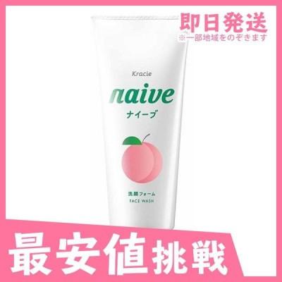 ナイーブ 洗顔フォーム(桃の葉エキス配合) 130g