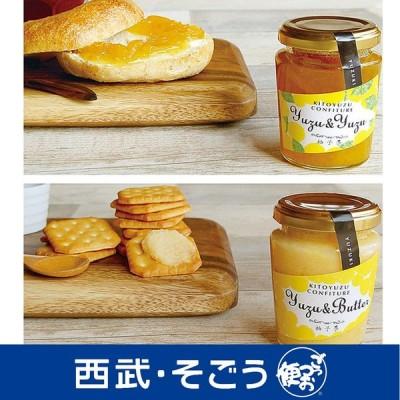 徳島 柚冬庵 柚子季 4種の コンフィチュール セット
