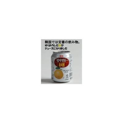 [ヘテ]すりおろし梨ジュース・238ml1箱12本入り(韓国飲料、韓国ジュース、果物ジュース)