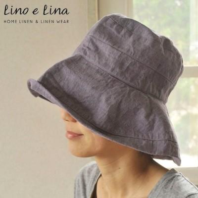 Lino e Lina  マノン リネン帽子 Lino e Lina(リーノ・エ・リーナ)  FKRSL
