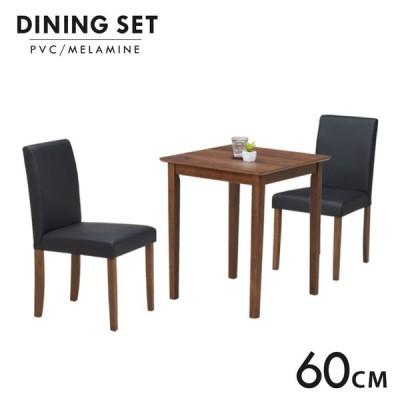 ダイニングテーブルセット 2人掛け用 60cmテーブル コンパクト 3点セット クッション mac60-3-beka342wn-pvc メラミン化粧板 木製 カフェ風 5s-2k tn