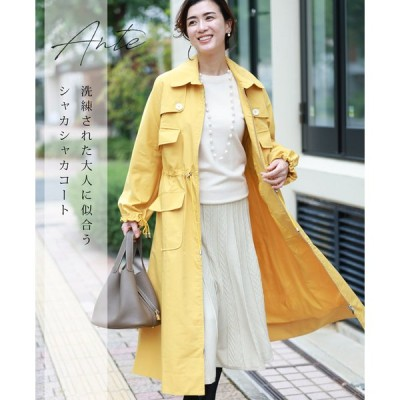 40代 50代 60代 ファッション ミセス M~L対応 イエロー ante 洗練された大人に似合うシャカシャカ コート アウター