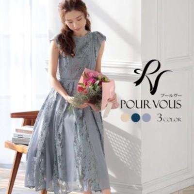 118211222 ワンピース 結婚式 パーティードレス フォーマルドレス ドレス お呼ばれ フォーマル 大きいサイズ 服装 大人 服 ミセス 他と被