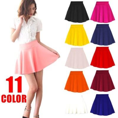 11カラーよりフレアスカート 赤 MサイズからXXXLサイズ 3L ミニスカート ウエストゴム 無地スカート 仕事用スカート OL 結婚式 スカート セクシー 衣装 ダンス