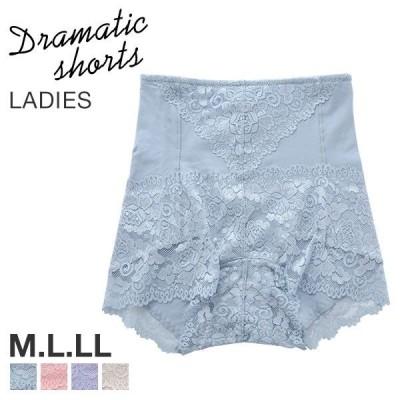 メール便(5) Dramatic shorts 綿混 フロントレース ショーツガードル 補正下着 お腹押さえ