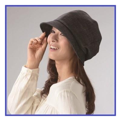 キャスケット 帽子 レディース 国産 岡山デニム おしゃれ