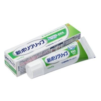 [アース製薬]新ポリグリップ 無添加 40g[入れ歯安定剤]