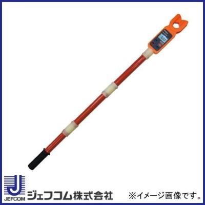 高圧検流器(直読式) CP-3000L デンサン ジェフコム