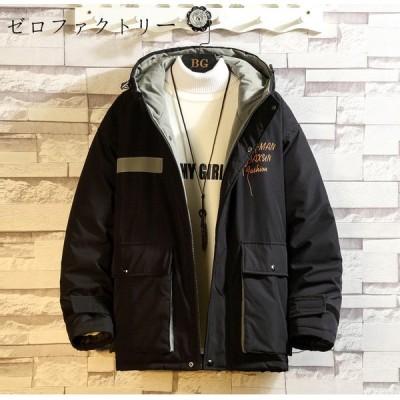 中綿  メンズ ハイスペック仕様 ジャケット ブルゾン コート メンズ アウター ミリタリージャケット 2020 秋 冬