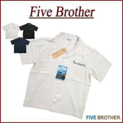 【3色4サイズ】 jd081 新品 FIVE BROTHER チェーン刺繍 半袖 レーヨン ボーリングシャツ 151933 メンズ ファイブブラザー S/S BOWLING SH