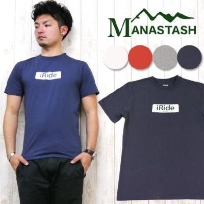マナスタッシュ MANASTASH 半袖 Tシャツ CoolMax クールマックス プリント 7143014
