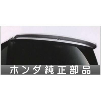 ステップワゴン テールゲートスポイラー  ホンダ純正部品 パーツ オプション