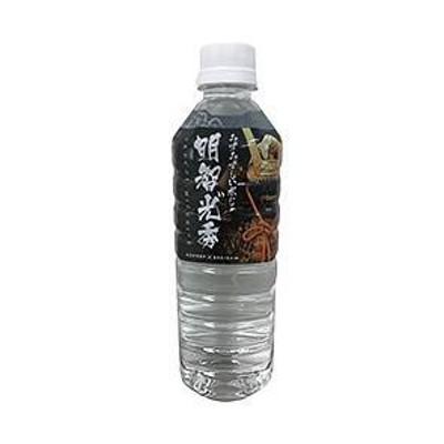"""送料無料 奥長良川名水 明智光""""秀の水 500mlペットボトル×24本入"""