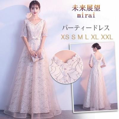 演奏会パーティードレス 結婚式 ドレス マキシ丈 ウェディングドレス パーティー ピアノ 二次会ドレス お呼ばれパーティドレス おしゃれ