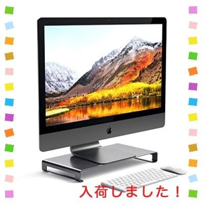 Satechi アルミニウム モニタースタンド 高品質ユニバーサル ユニボディ(ノートパソコン/iMac/PC など対応) (ス