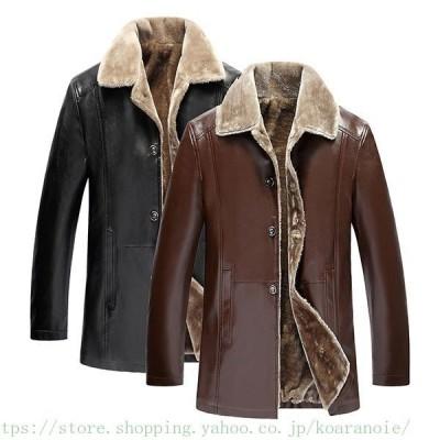 レザージャケット メンズ 50代 40代 秋冬 裏起毛 アウター 革ジャン PUジャケット ライダースジャケット テーラード 立ち襟 暖かい 大きいサイズ おしゃれ 防寒