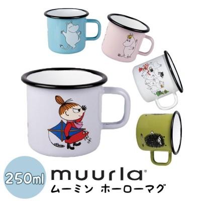 MOOMIN Enamel Mug ムーミン ホーローマグ POS 250ml 【メーカー取寄品】