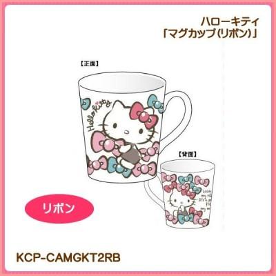 【海外販売NG】 ハローキティ「マグカップ(リボン)」