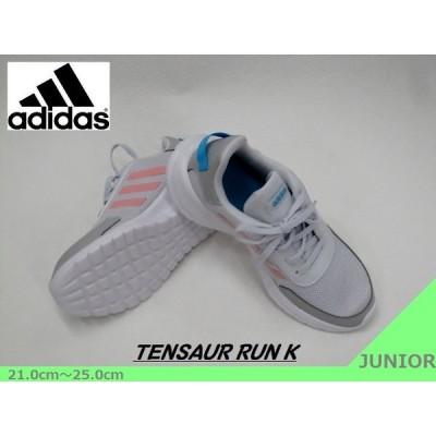 SALE / adidas アディダス EG4132 TENSAUR RUN K シンプル 軽量 Gスニーカー GR/PK 21.0cm〜25.0cm <34%OFF>