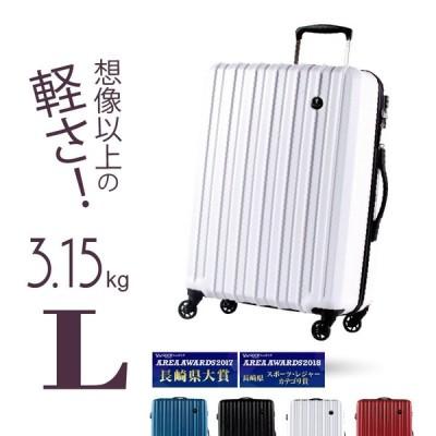 スーツケース Lサイズ 大型 超軽量  約93L 約3.15kg YKKファスナー 人気 1年間保証 ファスナータイプ ハードケース