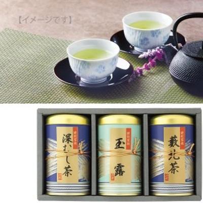 緑茶 深むし茶 玉露 静岡茶 お茶ギフト静岡銘茶詰合せ