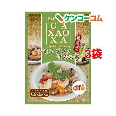 dfe レモングラス炒めの素 ( 44g*3袋セット )/ dfe