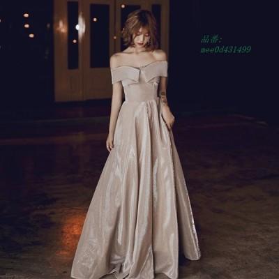 パーティードレス ワンピース ウェディングドレス 結婚式 成人式 パーティー 二次会 挙式 お呼ばれ エレガント 花嫁ロングドレス 演奏会 オフショルダー