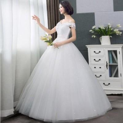 オフショルダー 編上げ Vネック 結婚式 花嫁 パーティードレス プリンセスライン ウエディングドレス ブライダル ワンピース 冠婚 ロング丈 綺麗 レースアップ