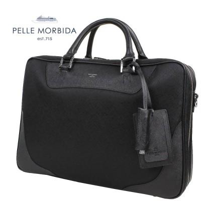 ペッレモルビダ PELLE MORBIDA CAPITANO リモンタナイロン 2ルーム ブリーフケース PMO-CA103 (ブラック×ブラック)