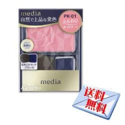 ★送料無料★カネボウ メディア ブライトアップチークN PK01
